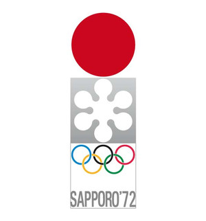 1972_sapporo_olympic_2