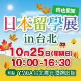 banner160_1510.jpg