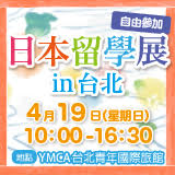banner160_154.jpg