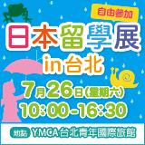 banner160_7.jpg