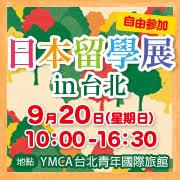 banner180_1509.jpg
