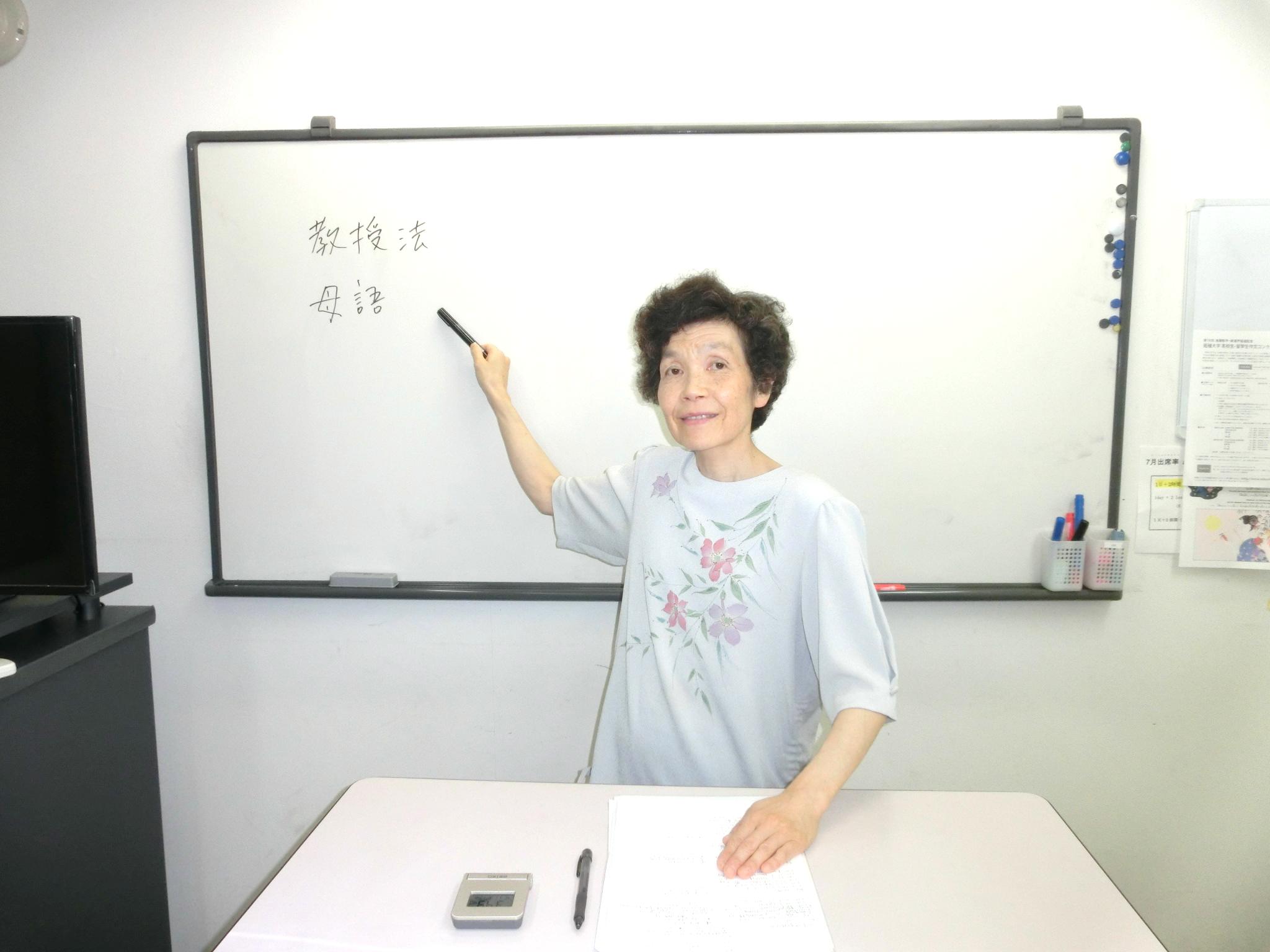 鎌田先生.png